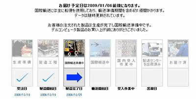 20081226.jpg