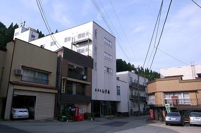 羽根沢温泉
