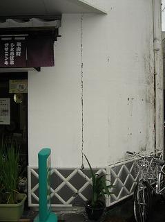 地震直後の壁