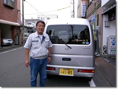舛田桐箱店さん。