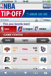NBA Mobile
