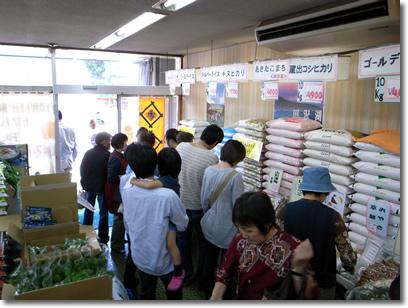 神代収穫祭09