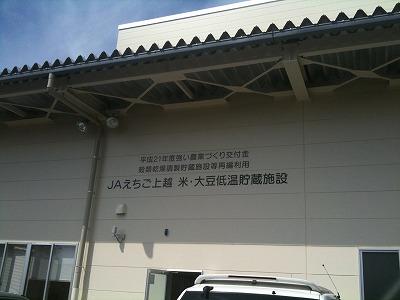 ラック倉庫