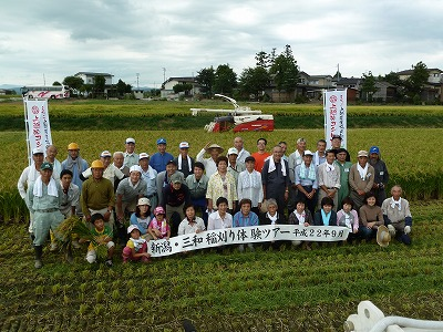 田んぼで記念写真
