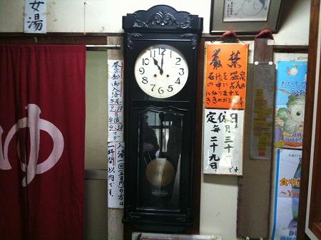 平山温泉柱時計